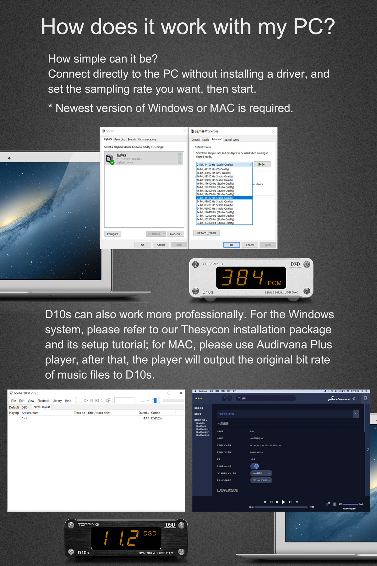 D10s connects easily to any PC or Mac.